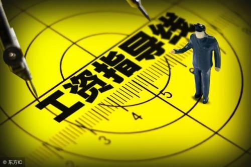 青岛市人民政府关于发布2019年企业工资