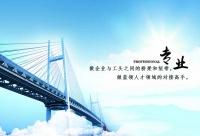 """2020青岛第一届蓝领人力资源合作对接会  暨""""2020中国"""