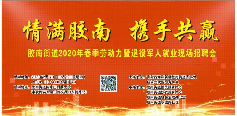 微信图片_20200119111946.jpg