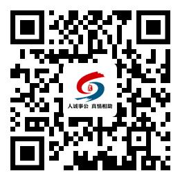 微信图片_2020080313.png